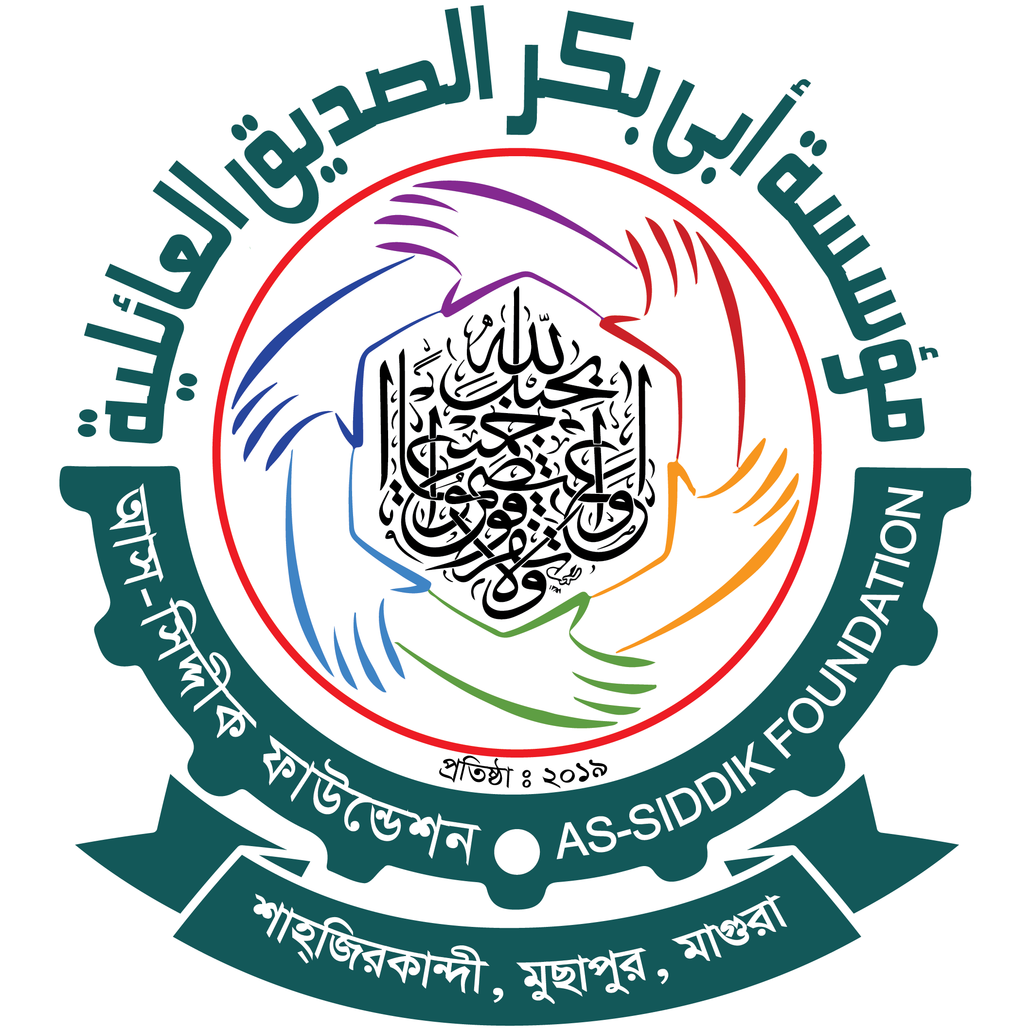 www.assiddik.com